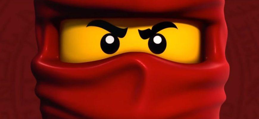 Ninjago-ögon